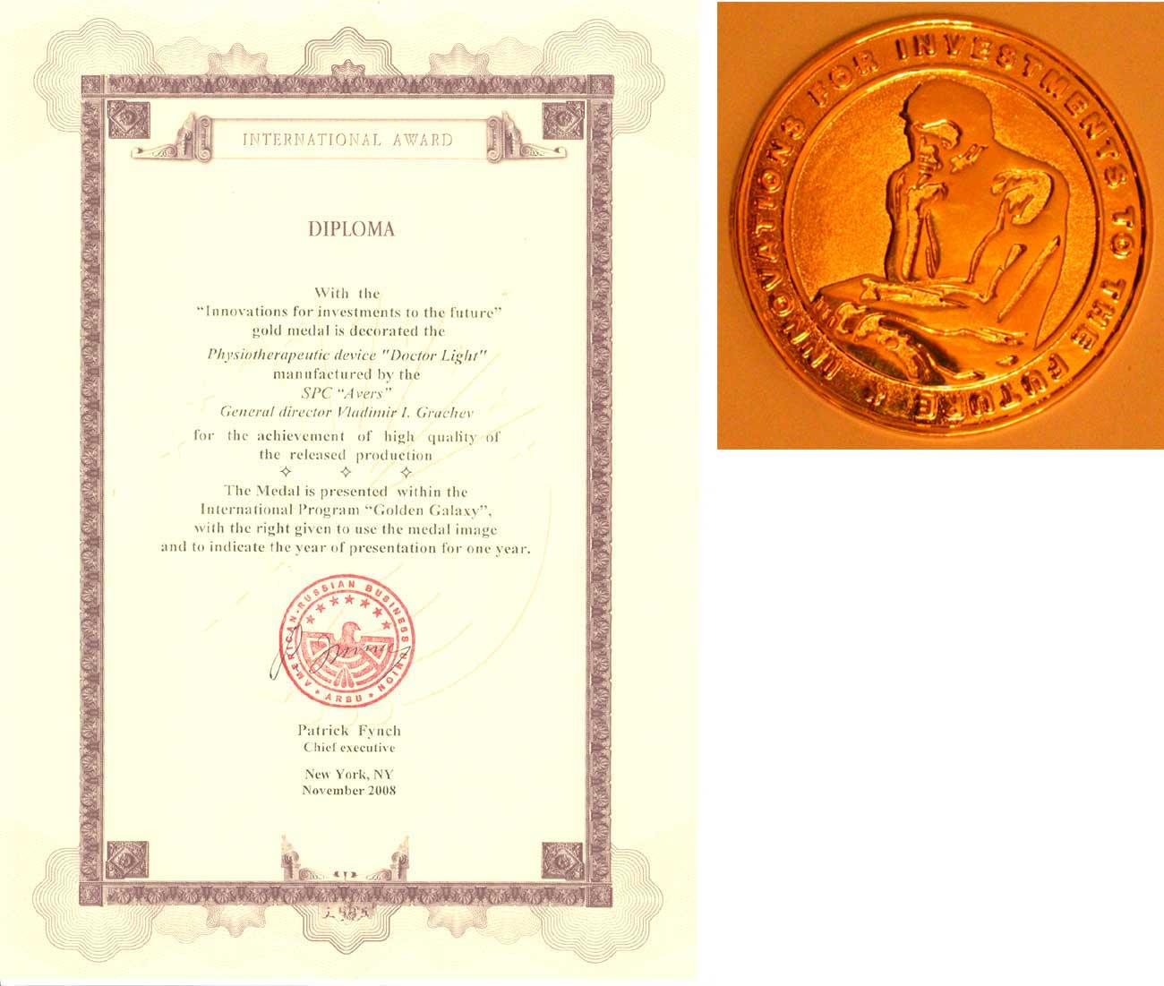 """Золотая медаль и международный диплом устройства """"Доктор Свет"""" в рамках международной программы """"GOLDEN GALAXY"""" за разработки в области инновационной медицинской техники будущего"""