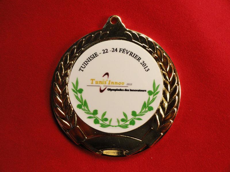 """1-е место """"ЗОЛОТАЯ МЕДАЛЬ"""" как лучшее изобретение бытовой техники - устройство для увеличения хранения продуктов питания """"АВЕРС-ФРЕШГАРД"""" - Международная олимпиада изобретений и инноваций, Тунис, с 22 по 24 февраля 2013 года."""