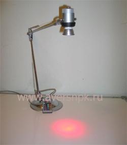 """Bio-Lamp """"Avers-SUN"""""""