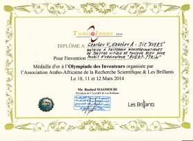 """Диплом устройства """"АВЕРС-СТРИМ"""" за лучшее изобретение бытовой техники на Международной олимпиаде изобретений и инноваций в Тунисе (с 7 по 18 марта 2014 года)"""