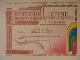 """Диплом """"АВЕРС-Сан"""" за лучшее изобретение года на 112-й международной выставке изобретений """"CONCOURS LЁPINE"""" в Париже"""