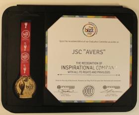 """Награда (диплом) НПК """"АВЕРС"""", как лучшей научной организации мира в 2016 году, по итогам фундаментальных исследований в области медицины, биохимии, химии, энергетики и нанотехнологий, 3 мая 2017 года Бухарест (Румыния)"""