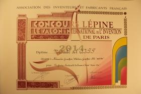 """Диплом за лучшее изобретение """"БАКТЕРИЦИДНЫЙ ОЧИСТИТЕЛЬ ЗУБНОЙ ЩЁТКИ """"АВЕРС - ДЕЗ"""" на 113 международной выставке изобретений в Париже (с 1 по 15 мая 2014 года)"""