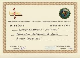 """Диплом устройства """"АВЕРС-ДЕЗ"""" за лучшее изобретение медицинской техники на Международном салоне изобретений и инноваций в Тунисе (с 4 по 7 марта 2015 года)"""