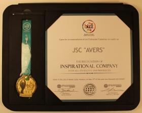 """""""Золотая медаль"""" - вручена НПК """"АВЕРС"""" как лучшей научной организации мира в 2015 году, по итогам фундаментальных исследований в области медицины, биохимии, химии, энергетики и нанотехнологий, 15 мая 2016 года Монте Карло (Монако)"""