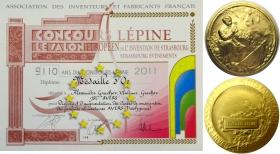 """В период со 2 по 13 сентября наше устройство """"АВЕРС-Фрешгард"""" было представлено на 110 французской международной выставке изобретений в Страсбурге, где было отмечено высшей наградой выставки - """"ЗОЛОТОЙ МЕДАЛЬЮ"""" и признано лучшим изобре"""