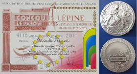 """Серебряная медаль на 110 французской международной выставке изобретений в Страсбурге изобретения """"Матрица с монохроматическими излучателями видимого спектра света для компьютерной мыши """"АВЕРС-СТРИМ"""""""