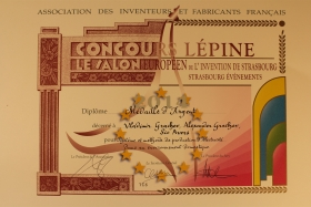 """Диплом за изобретение """"Способ получения электроэнергии в бытовых условиях"""" на 113 французской международной выставке изобретений в Страсбурге в сентябре 2014 года"""