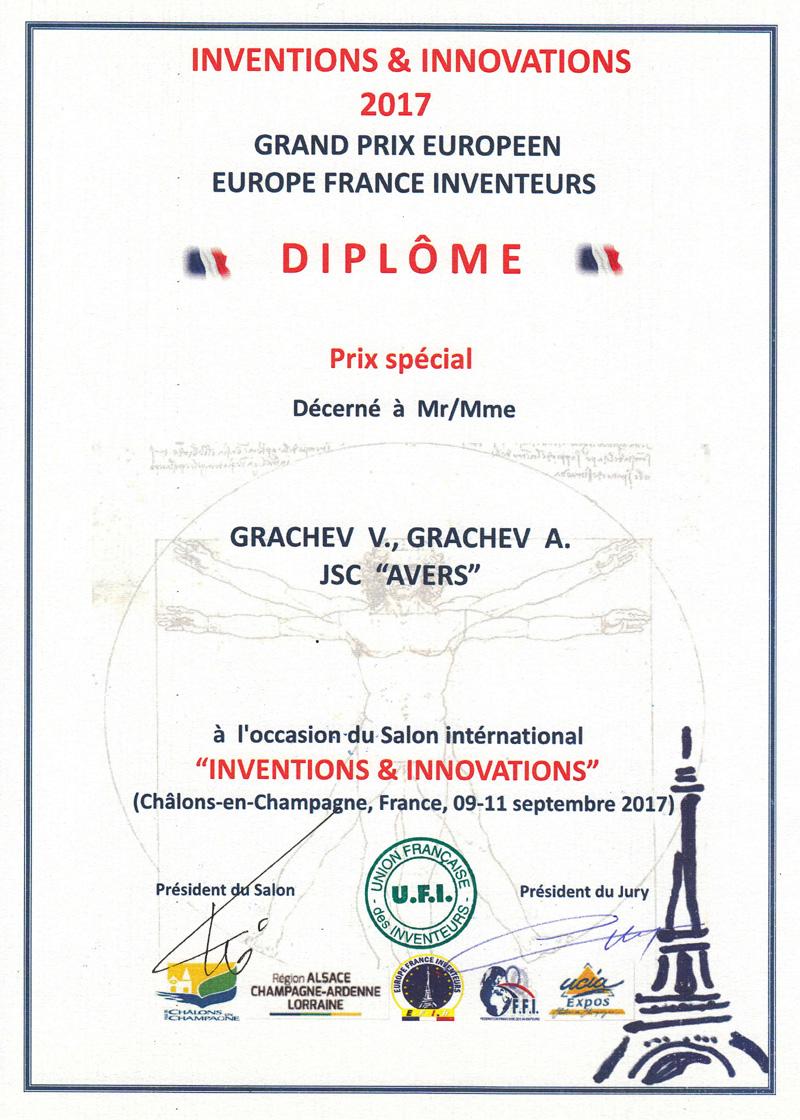 Во второй раз за год во Франции мы лучшие НПК Аверс соска  Принцип